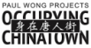 occupying chinatown logo